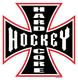 Pure Sport Hockey T-Shirt: Hardcore Hockey